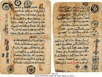 Maronite Liturgical Books